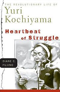 Heartbeat of Struggle is the first biography of this courageous woman, the most prominent Asian American activist to emerge during the 1960s. Description from goodreads.com. I searched for this on bing.com/images