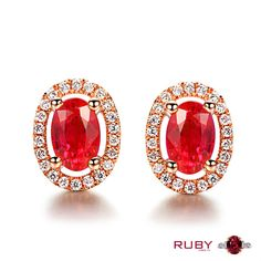 Ruby stone earrings you can gift to your partner on their special days