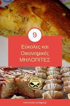 Ψάξαμε και βρήκαμε τις 9 πιο νόστιμες μηλόπιτες που κυκλοφορούν αυτή τη στιγμή στο Διαδίκτυο! Δείτε τις Συνταγές! Sweet Buns, Sweet Pie, Greek Recipes, Nutella, Muffin, Lemon, Food And Drink, Cooking Recipes, Sweets