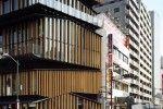 Kengo Kuma's layered Tokyo Tourist Information Center