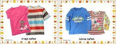 מי בא לגן Kindergarten, Sports, Tops, Fashion, Hs Sports, Moda, Fashion Styles, Kindergartens, Sport