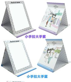 8 inch Large desktop folding mirror Campus mirror large portable ayna cosmetic makeup mirror in stock-in Makeup Mirrors from Health & Beauty on Aliexpress.com | Alibaba Group