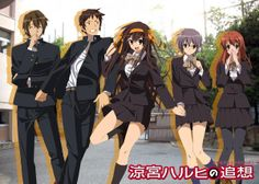 the melancholy of haruhi | The Melancholy of Haruhi Suzumiya ~ Anime - Cosplay & Beyond