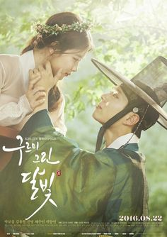 Park Bo Gum and Kim Yoo Jung are Lost in Each Other's Eyes in Official Drama Poster for Moonlight Drawn by Clouds Moonlight Korean Drama, Love In The Moonlight Kdrama, Moonlight Drawn By Clouds Wallpaper, Song Joong, Song Hye Kyo, Hye Sung, Drama Korea, Korean Drama Movies, Vestidos
