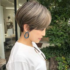 Short Hair Cuts, Short Hair Styles, Happy New Year Images, Haircut And Color, Pixie Cut, Pretty Good, Hair Dos, Hair Trends, Getting Married