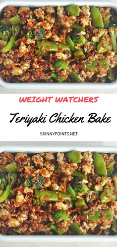 Teriyaki Chicken Bake - make delicious Poulet Weight Watchers, Plats Weight Watchers, Weight Watchers Chicken, Weight Watchers Meals, Wieght Watchers, Chicken Teriyaki Rezept, Healthy Teriyaki Chicken, Ww Recipes, Cooking Recipes