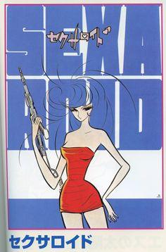 Risultati immagini per leiji matsumoto sexaroid Comic Manga, Anime Comics, Comic Art, Manga Anime, Anime Art, Manga Girl, Maurice Sendak, Manga Covers, Comic Covers