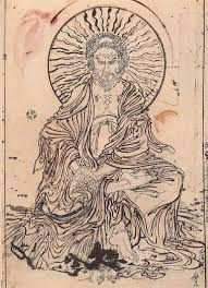 Image result for Kawanabe Kyōsai