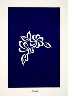 1949 Lithograph Flower Blue Floral Blossom Petals Leaves Jiangsu Chinese Pattern | eBay