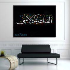 eee7aaa   القناعة كنز لا يفنى  الخط العربي arabic calligraphy