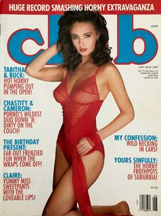 Huge collection of vintage, old, collectible, rage magazines spanning over 100 years with thousands of titles.. Club Magazine, Magazine Titles, Male Magazine, Stock Keeping Unit, Funny Holiday Cards, My Confession, Pin Up Posters, Raquel Welch, Vintage Magazines