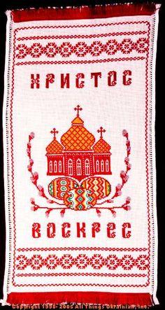 Hand Embroidered Easter Basket Cover EBC-037  from Western Ukraine Originally sold on AllThingsUkrainian.com