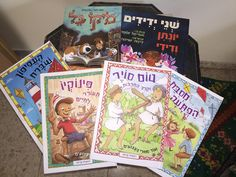 מה שמעניין- תרבות, לייף סטייל, טיולים, קולינריה ועוד.: ספרי ילדים חדשים- סדרת סיפורי צעצועים, ספר פנטזיית...