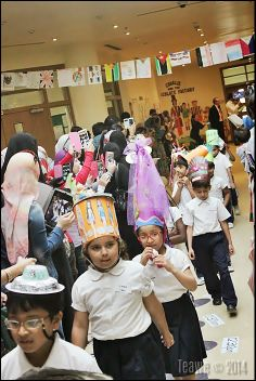 Hat Parade for Lower Primary School