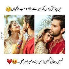 Poetry Funny, Love Quotes Poetry, Best Urdu Poetry Images, Deep Quotes About Love, Love Poetry Urdu, My Poetry, Love Shayari Romantic, Love Romantic Poetry, Muslim Love Quotes