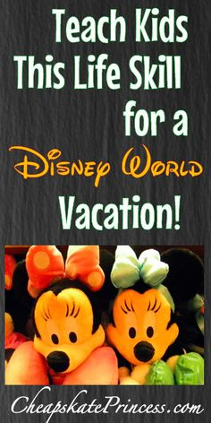 Taking kids to Disney World? Read these Life Lessons with a Disney Twist: Mastering the Art of Window Shopping for Kids Disney Souvenirs, Walt Disney World Vacations, Vacation Resorts, Disney World Resorts, Disney World Tips And Tricks, Disney Tips, Disney Stuff, Vacation Savings, Disney On A Budget