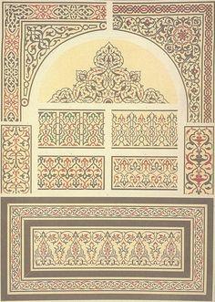 Фото - Арабский и персидский орнаменты. #63