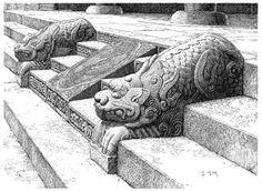 경복궁 근정전 해태 - 김영택님의 펜화로 그린 전통건축[2] - 궁궐 성곽
