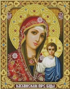5D-Round-diamond-painting-diy-diamond-painting-cross-stitch-Home-Decor-diamond-embroidery-mosaic-religious-for (10)
