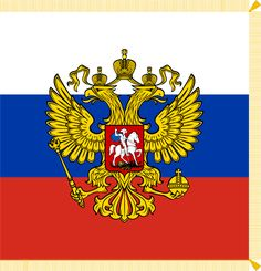 List of presidents of Russia - Wikipedia, the free encyclopedia Flags Of The World, World War One, President Of Russia, List Of Presidents, Wladimir Putin, Russian Culture, Religious Books, Eagle Logo, Islam