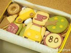 和菓子ハンターが行く!: NEXCO×アンデルセンの可愛い高速道路クッキー ...
