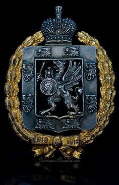Russian Imperial Romanov Silver Badge 1913 - Antique Jewelry | Vintage Rings | Faberge Eggs