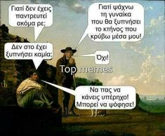 Ancient Memes, Top Memes, Funny Quotes, Comic Books, Lol, Movies, Movie Posters, Greeks, Funny Phrases