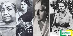 ये हैं भारत की 5 ऐसी वीरांगनाएं जिनके बिना संभव नहीं थी आजादी http://www.haribhoomi.com/news/india/aajadi-ke-nayak/women-freedom-fighters/44680.html