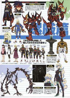 Mobile Wallpaper, Hero Wallpaper, Mobiles, Lagann Gurren, Gurren Laggan, Robot Concept Art, Character Design Inspiration, Character Concept, Pop Culture