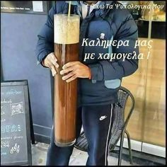 The Top Funniest & Proudest Greek Memes Greek Memes, Funny Greek Quotes, Funny Images, Funny Photos, Funny Statuses, My Life Quotes, Greek Culture, Blended Coffee, Iced Coffee