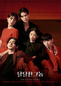 ★★★ Boys Over Flowers, Blood Korean Drama, You Are My Hero, Watch Drama, Web Drama, Vampires And Werewolves, Young Blood, Japanese Drama, Kdrama Actors