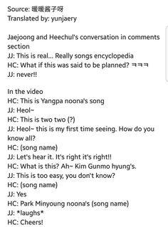 [TRANS]👫 Jaejoong (jj_1986_jj) and Heechul's (kimheenim) Conversation