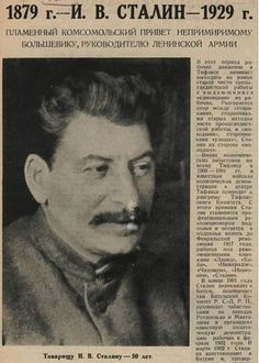 The World's most successful murderer. 'ЮБИЛЕЙ ВОЖДЯ' Joseph Stalin, Bolshivic Communism, 20th century Soviet Russia.