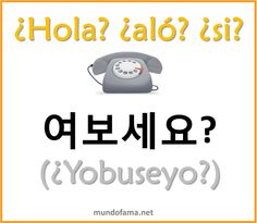 hello (on the phone) - Chinese Ideen