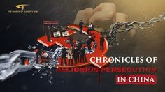 Chronicles of Religious Persecution in China (Trailer) - The Church of A. Good Christian Movies, Christian Videos, In China, Films Chrétiens, Reformed Theology, Praise Songs, Christian Families, Armor Of God, Christen