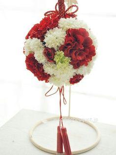 Japanese Wedding, Raspberry, Bouquet, Corsages, Fruit, Flowers, Parties, Weddings, Fiestas