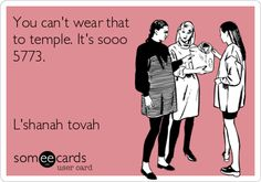 best rosh hashanah ecards