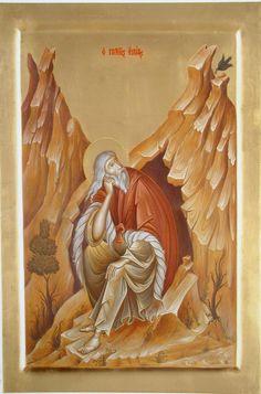 Byzantine Art, Art Icon, Orthodox Icons, Sacred Art, Saints, Christian Art, Painting, Contemporary, Nun