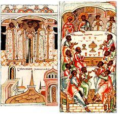 The Marriage At Cananozze Di Cana брак в кане галилейской россияг