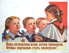 Octobrists Leninists