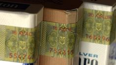 Rada has suggested to raise sharply an excise on cigarettes