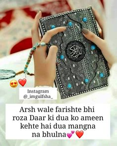 7 Things That You Never Expect On Wo Kya Hai 2020 Design 7 Things That You Never Expect On Wo Kya Hai 2020 Design - wo kya hai 2020 design Islamic Quotes, Islamic Images, Islamic Messages, Islamic Inspirational Quotes, Islamic Pictures, Islam Quotes About Life, Quran Quotes Love, Muslim Love Quotes, Allah Quotes