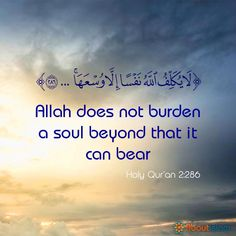 Be strong, He made you brave enough to get through it all! Islamic Qoutes, Muslim Quotes, Religious Quotes, Islam Hadith, Islam Quran, Alhamdulillah, Learn Quran, Learn Islam, Quran Verses