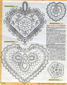 Подарки ко Дню влюбленных: Вязаные сердечки!!!