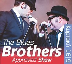 16/9/18 Blues Brothers