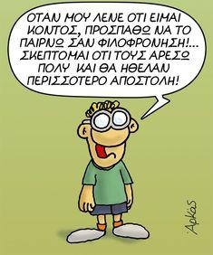 Funny Cartoons, Kai, Peanuts Comics, Memes, Funny Stuff, Funny Things, Meme, Cute Cartoon, Funny Comics