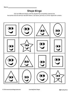 Geometric Shape Bingo Printable Card: Square, Circle, Triangle, Rectangle, Oval, Star Worksheet.Practice recognizing geometric shapes while having fun playing bingo! This card contains the square, circle, triangle, rectangle, oval and star shapes.