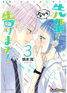 Manga Anime, Anime Couples Manga, Manhwa Manga, Cute Anime Couples, Anime Demon, Anime Girl Cute, Anime Art Girl, Anime Love, Watch Manga