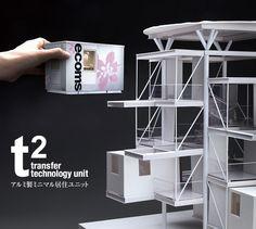 """t2 aluminum minimal habitation unit"".    Collective housing of the concept similar to Kisho Kurokawa's masterpiece ""Nakagin capsule tower building"".    The concept which can be transferred is close to ""AeroHouse.""      t²アルミ製ミニマル居住ユニット    黒川紀章の名作「中銀カプセルタワービル」に似たコンセプトの集合住宅*移設可能な点は「AeroHouse」に近い。"