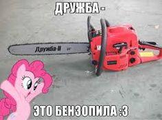 By Elaeva